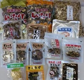 殿村食品株式会社