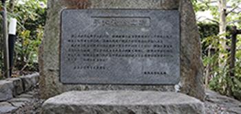 平和記念之碑に集う会