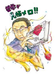 学祖の漫画似顔絵コンクール01