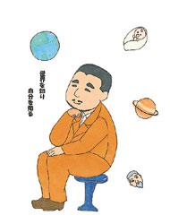 学祖の漫画似顔絵コンクール09