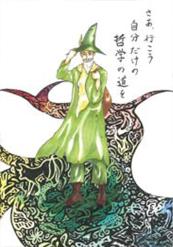 学祖の漫画似顔絵コンクール02