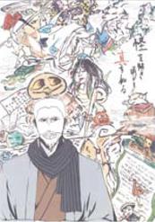 学祖の漫画似顔絵コンクール07